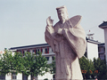 Song Jiang the Statue
