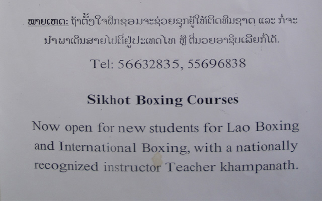 Muay Lao Training in Vientiane